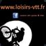 Logo du site Loisirs VTT